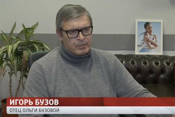 Игорь Бузов