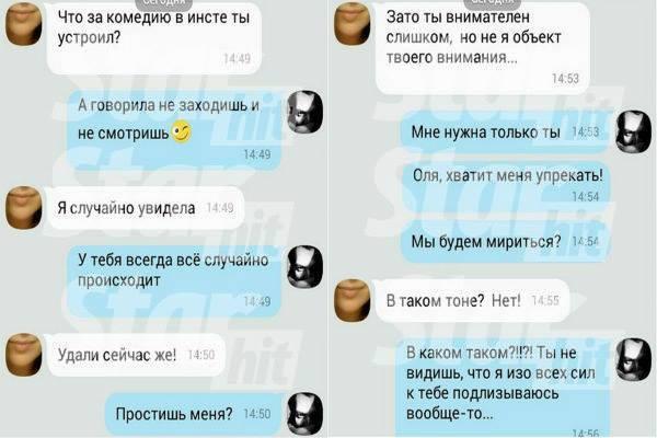 Май Абрикосов (Роман Тертишный) просит прощения у Ольги