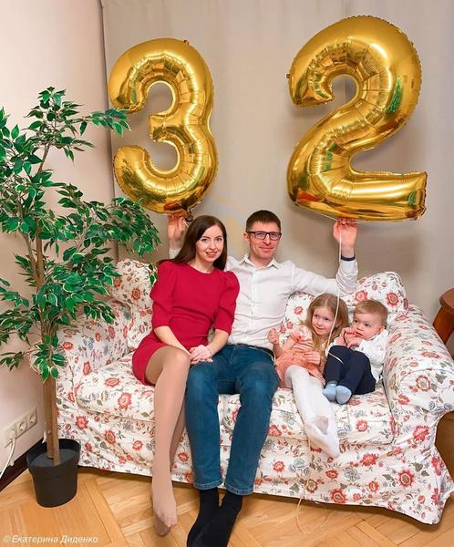 Супруги растили двоих детей