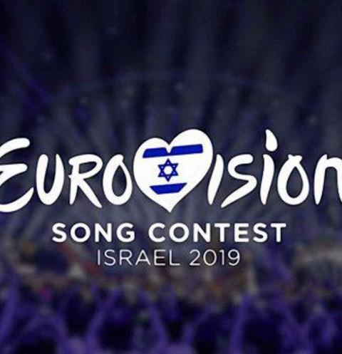 Логотип «Евровидения» 2019 года
