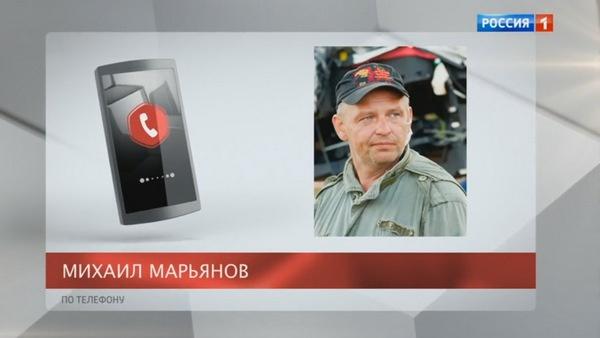Брат актера Михаил Марьянов вышел на связь с журналистами по телефону