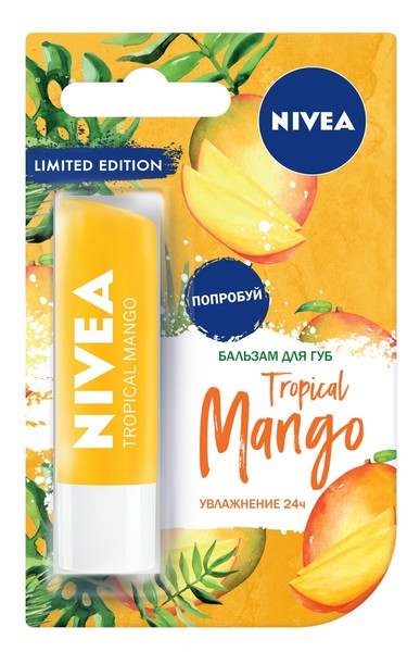 Бальзамы для губ NIVEA «Тропический манго» обладают тонким натуральным ароматом, а формула с мерцающими пигментами придает приятный блеск. В составе не содержатся минеральные масла, что делает заботу о коже губ еще безопаснее и эффективнее. Текстура бальзама мгновенно тает на губах, обеспечивая ровное нанесение, необходимое питание и устраняет ощущение сухости и стянутости.