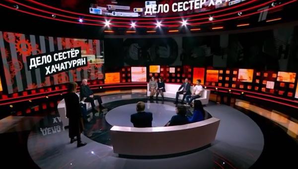 Студия шоу «Док-Ток»