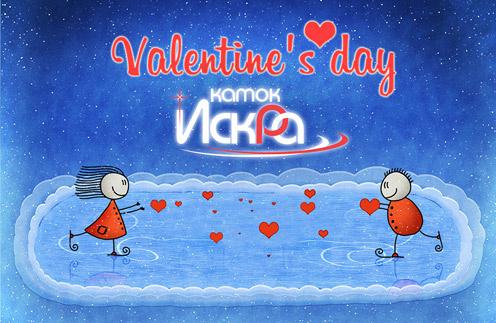 Стиль жизни: Отметьте день святого Валентина на катке – фото №1