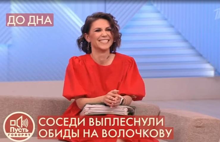 Волочкова подозревает, что фото слила Екатерина Любомская