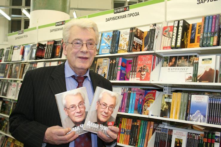 Целитель выпустил три книги
