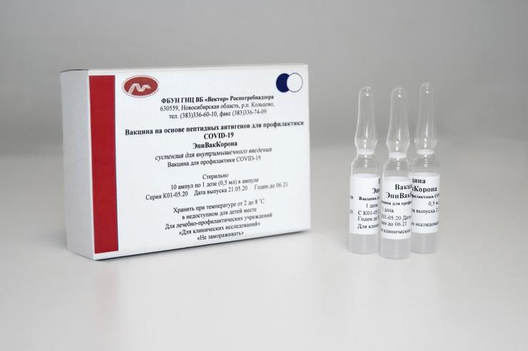 Закупать российскую вакцину готовы Мексика, Бразилия и Индия