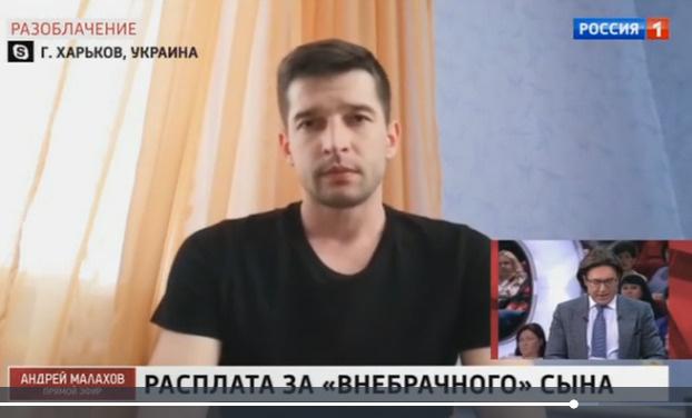 Ребенок Ткаченко не дождался денег на лечение