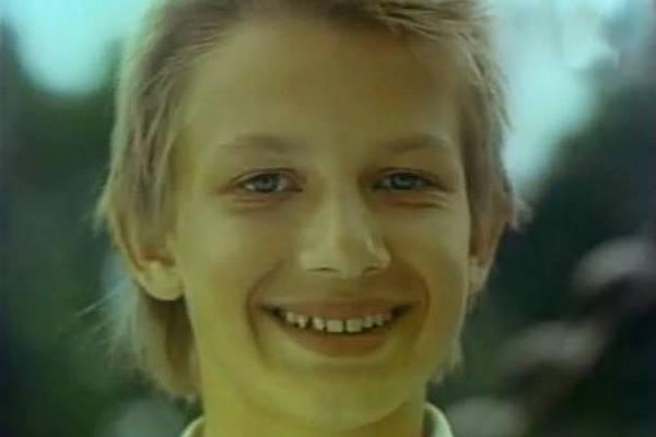 «Выше радуги» (1986)