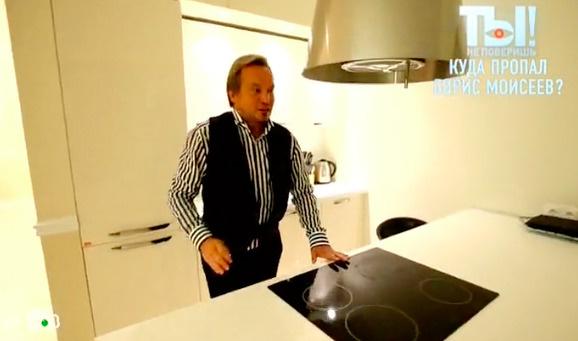 Экскурсию по квартире провел директор исполнителя