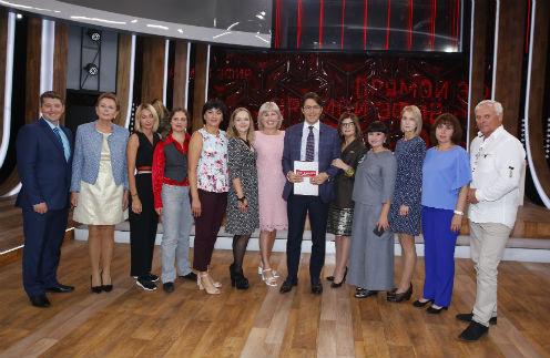 Команда победителей конкурса с гостями программы