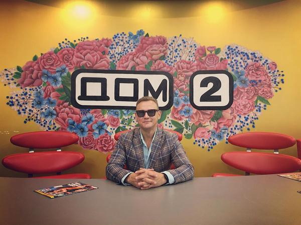 Степан Меньщиков считает, что телепроект — своеобразная проверка их отношений с Ангелиной