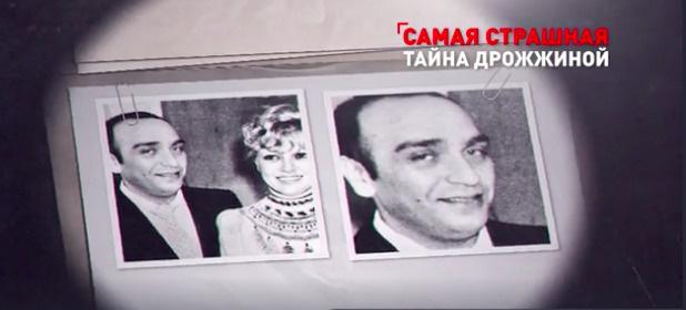 Дрожжина вышла замуж за мафиози