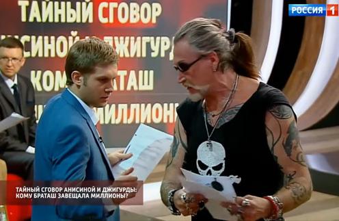 Борис Корчевников и Никита Джигурда