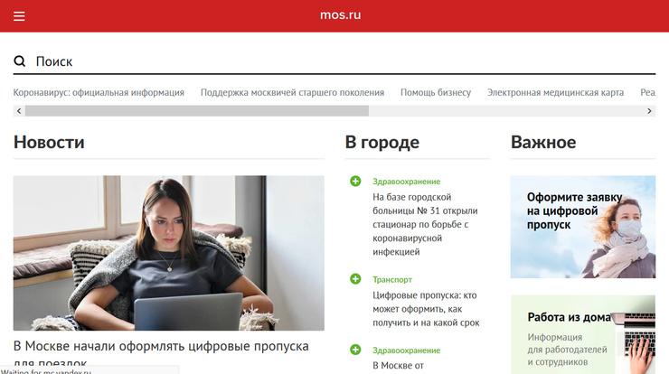 Пользователи Сети сетуют, что сайт правительства очень медленно работает