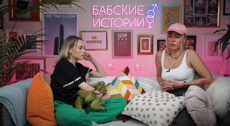 Юлия уверена, что оба были не правы