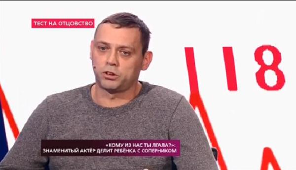 Юрий Вартанов засомневался в верности супруги Елены