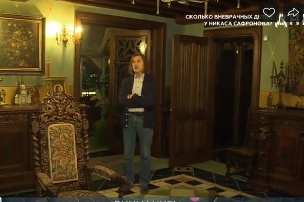 Квартира Никаса Сафронова стоит 70 миллионов долларов