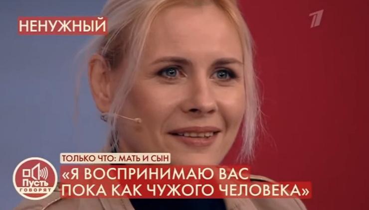 Елена объяснила, почему не воспитывала Максима и Вику