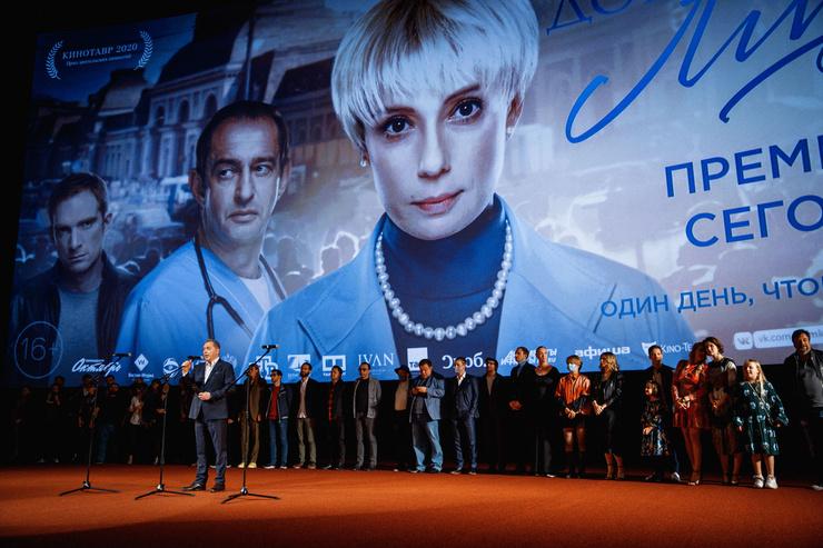 Премьера фильма в кинотеатре «Каро 11 Октябрь»
