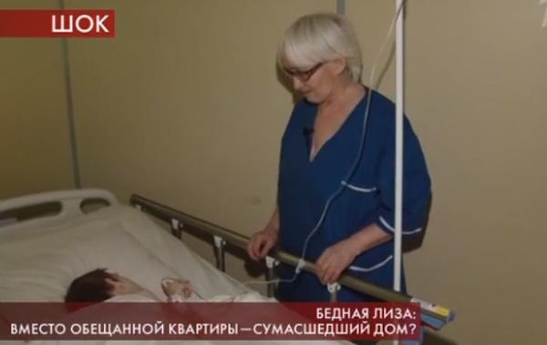 Наталья Галеева хочет вернуть Лизу