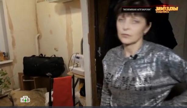 По словам Заремы, в доме срочно требуется ремонт