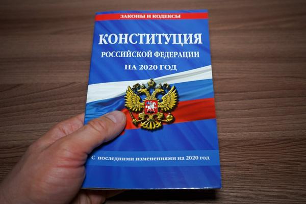 Конституция России была принята в 1993 году