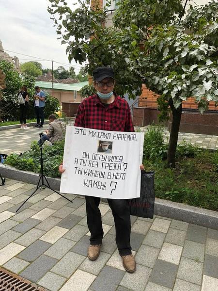 Поклонники не верят в виновность кумира