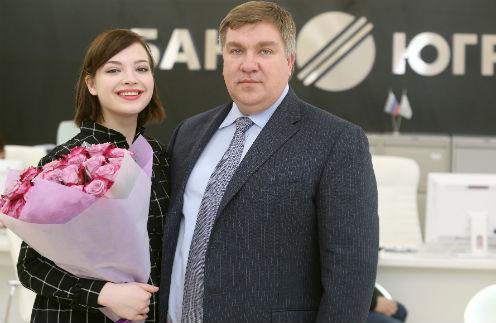 Дарья Антонюк и президент банка «Югра» Алексей Нефедов