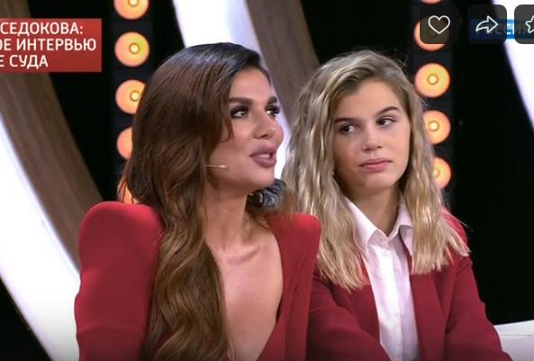 Анна с дочерью Алиной