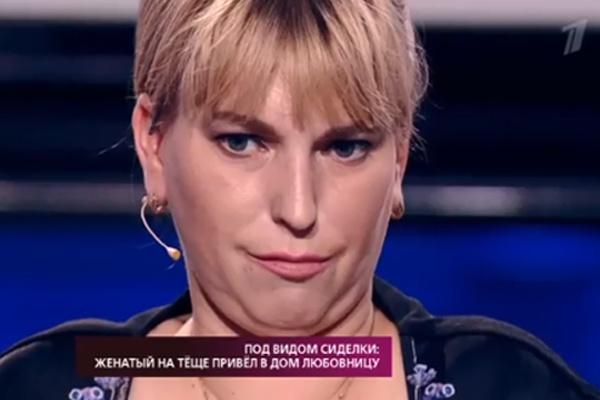Мария Тряпушкина