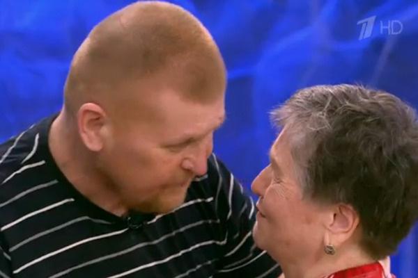 Виктор впервые за пять лет увидел маму