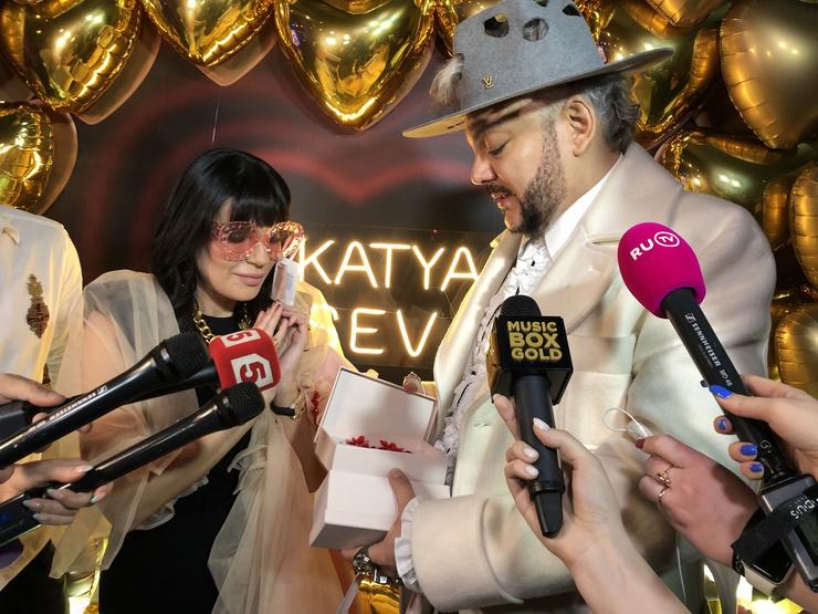 Поп-король подарил Кате новинки из мира моды