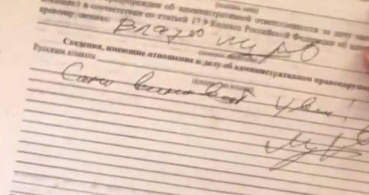 Ранее эти документы не были обнародованы