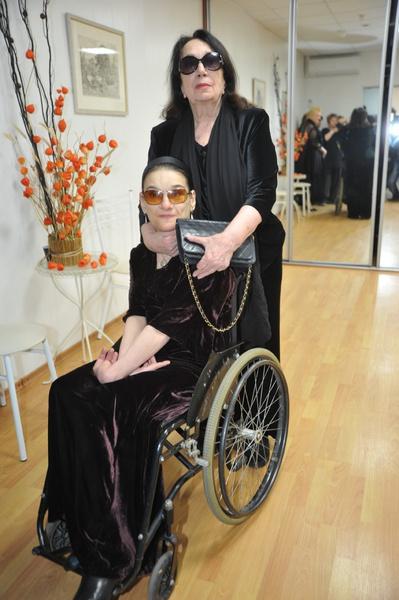 Гитана Аркадьевна и Мария
