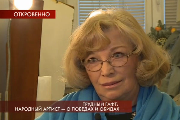 Ольга Остроумова