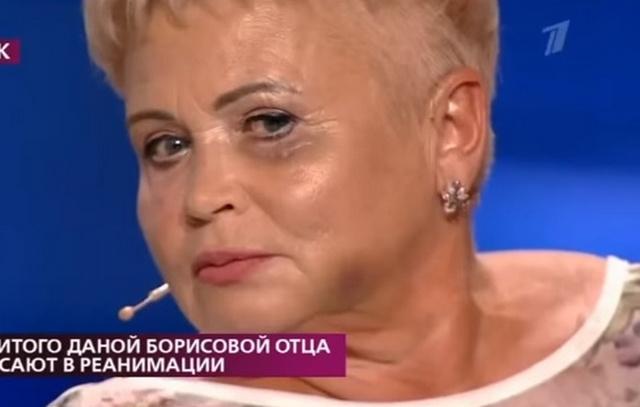 Эксперты сказали, что синяки у мамы Даны Борисовой нарисованные