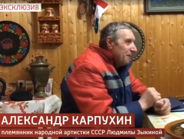 Карпухин живет в особняке Людмилы Зыкиной