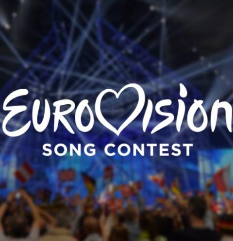Логотип «Евровидения»