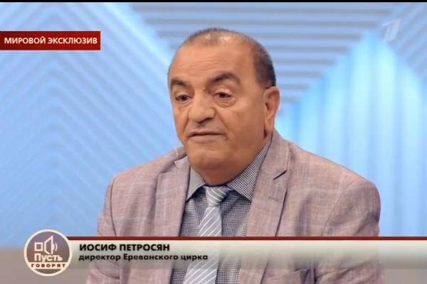 Давний друг Енгибарова знал многие его семейные тайны