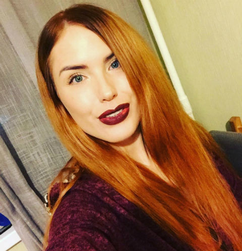 Ольга Ряска