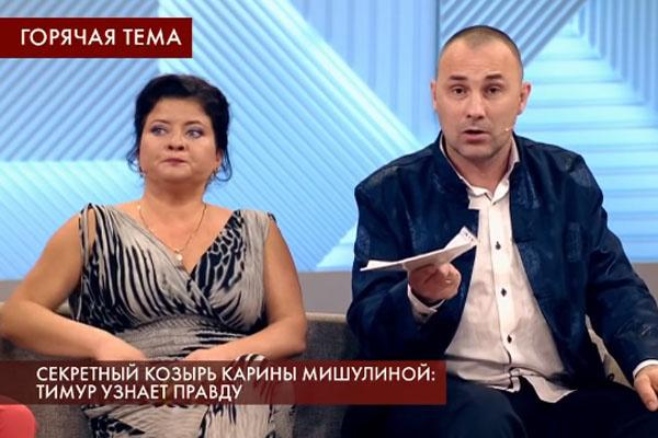 Сорокину не удалось доказать родство со Спартаком Мишулиным
