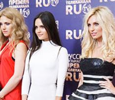 Звезды на премии RU.TV