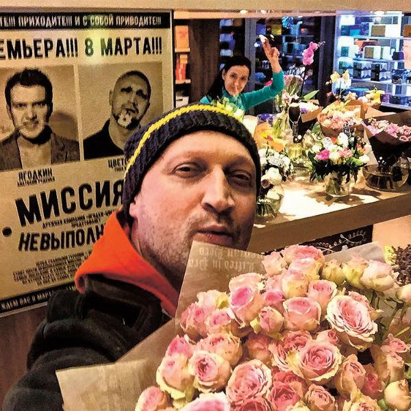 Куценко часто дарил цветы из лавки любимой жене