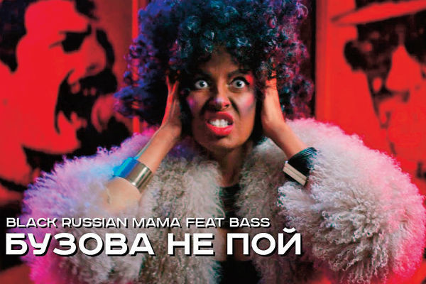 Клип Наташи Красновой набрал более 1,4 миллиона просмотров на YouTube