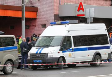 В московском банке захватили заложников: хроника происшествия