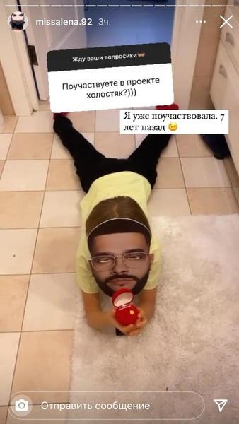 Новости: Алена Шишкова: «Я уже поучаствовала в шоу «Холостяк» 7 лет назад» – фото №2