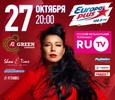 Елка выступит в петербургском клубе «А2»