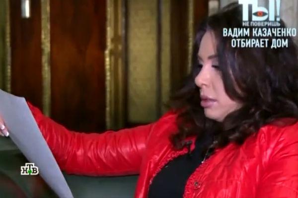 Ирина Аманти готова бороться за собственность Казаченко в суде