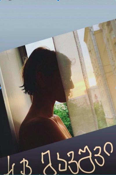 Виторган опубликовал фото Нинидзе в Instagram
